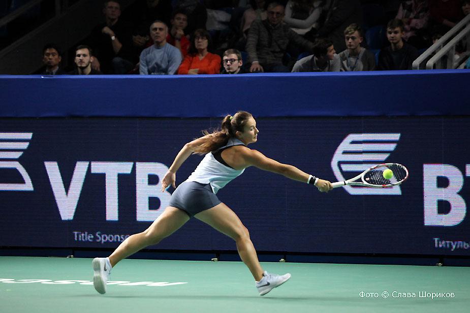 Кэтрин Крюгер Catherine Krueger WTA Игроки Большой Теннис